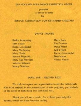 1972-concert-performers.jpg