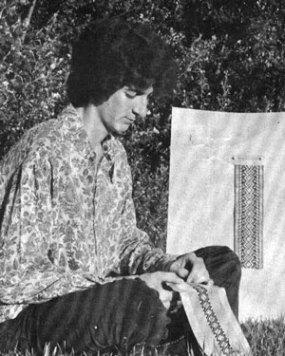 1973-pat-davison.jpg